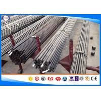 Wholesale Alloy Engineering Cold Drawn Steel Tube +A Condition 42CrMo4 with Black Surface from china suppliers