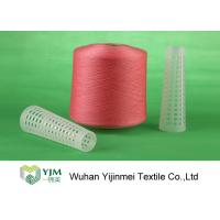 Wholesale 20s - 60s Count Dyed Polyester Yarn Industrial Two For One Yarn Bright Color from china suppliers
