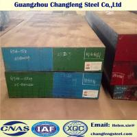 China Annealed Cold Work Tool Steel Mould Plate For Cutting Blade 1.2080 SKD1 D3 Cr12 for sale