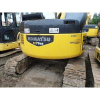 Wholesale Used KOMATSU PC78US Excavator for sale Original japan komatsu excavator pc78us from china suppliers