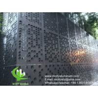 Buy cheap CNC engraved facade aluminum decorative facade wall cladding exterior building curtain wall patterned facade ceiling from wholesalers
