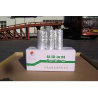 Wholesale Aluminum alloy Iron additive tablet FE briquette Manufacturer from china suppliers