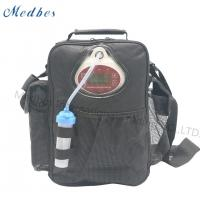 China Mini Oxygen Concentrator Can Use In The Car Medica Oxygenerator for sale