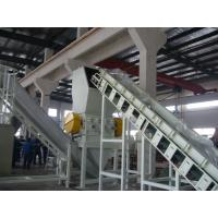 1000KG PP, PE, LDPE, HDPE Film Waste Plastic Crushing Washing and Recycling Line Machine for sale