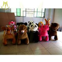 China Hansel animal scooter old arcade games list children games places with ride for kid mechanical kids play park games on sale