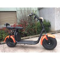 Wholesale Red / Yellow 1500W Removeable Lithium Battery Operated Scooter CE / RoHS Aproved from china suppliers