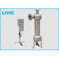 Buy cheap Solid Liquid Separation Centrifuge , Liquid Solid Separator Durable ISO9001 from wholesalers