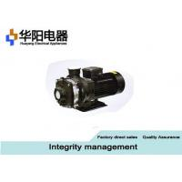 Buy cheap LDPB8 Horizontal Multistage Centrifugal Pump For Liquid Transfer And Pressure from wholesalers