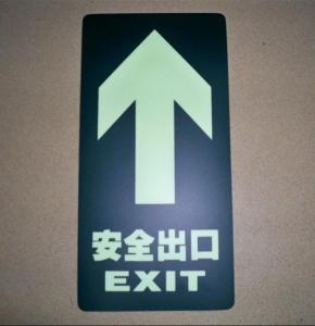 floor exit sticker