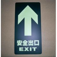 Quality floor exit sticker for sale