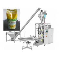 Wholesale 2.5 / 5KG Flour Packaging Machine , Servo Motor Automatic Form Fill Seal Machines from china suppliers