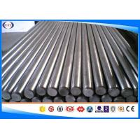 Wholesale T2 Hss High Speed Steel, Dia 2-400 Mm 0.1/1000 ( Min ) Straightness Hss Tool Steel from china suppliers