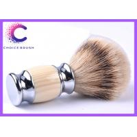 Wholesale Silver tipped badger hair shaving brush from china suppliers