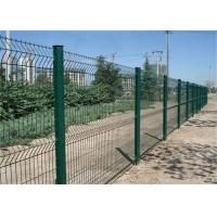 Wholesale 50x200mm Welded Bending Mesh Fence Panels Protecting Application pvc Coated Or Galvanized from china suppliers