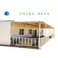 Wholesale Lightweight Furnished Pre Engineered Steel Homes , 1 Bedroom Prefab House from china suppliers