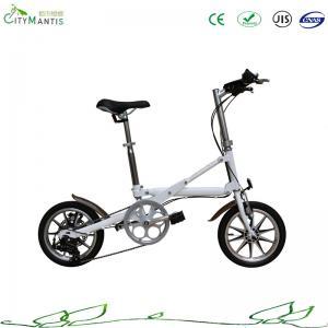China 14 inch folding bicycle mini bike 7 speed aluminum frame bicycle on sale