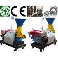Buy cheap Biomass Flat Pelletizer from wholesalers