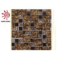 Buy cheap HTY - TS 300 Hot Sale New Style Tiles Mosaic/Ceramic Mosaic Tile from wholesalers