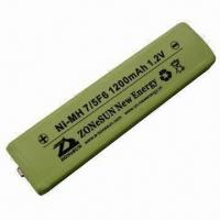 Wholesale NiMH Gum Battery 1.2V/1200mAh for CD, MD, MP3 player from china suppliers