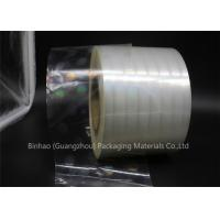 Heat Sealable BOPP Holographic Film , Transparent Holographic Lamination Film