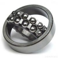 Wholesale Self-algning Ball Bearings from china suppliers