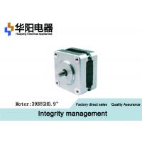 Wholesale 39BYGH 0.9 ° 2 Phase Brushless DC Motor For Digital Controlled Products from china suppliers