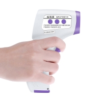 Wholesale LCD Display Electronic Digital Fever Infrared Thermometer from china suppliers