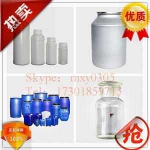 China Hot sale  Procaine Hydrochloride  CAS:51-05-8 Local Anaesthetics APIs  !!! on sale