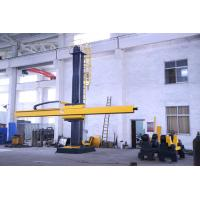 Wholesale Automatic Tank Circle Seam Welding Manipulators Column And Boom With Seam Tracker from china suppliers
