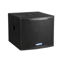 Wholesale 12 inch professional subwoofer  S12 from china suppliers