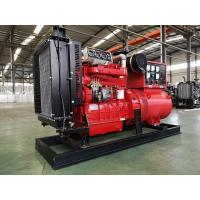 China Hot sale 40KW/50KVA diesel generator set for home powered by Ricardo diesel engine K4100D in red for sale