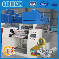 Wholesale GL--1000D Bopp adhesive tape manufacturing in dongguan from china suppliers