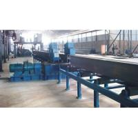 Buy cheap Flange Plate Straightening Machine Press Edge Deformate H Beam Production Line from wholesalers