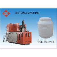 Wholesale Plastic Safety Blow Molding Equipment , HDPE Plastic Bucket Making Machine from china suppliers