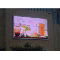 Buy cheap P6 SMD3535 Outdoor LED Advertising Display 576x576mm 27777 dot/㎡ Density from wholesalers