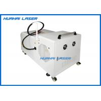 China High Safety Handheld Laser Welding Equipment High Cooling Rate Environmentally Friendly on sale