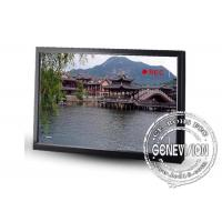 Wholesale Widescreen 37 Inch Medical Grade Computer Monitor Sdi Embedded Audio And 1080p from china suppliers