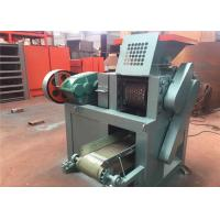 Wholesale Sawdust / Wood / Charcoal Briquette Making Machine 1 ~ 2 Ton Capacity from china suppliers