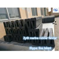 Wholesale best price  w marine rubber fender for boat and dock for buy from china suppliers