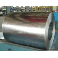 Wholesale JIS G3302 SGCH Anti Impact Galvanized Steel Coil Oiled Surface For Civil Chimney from china suppliers