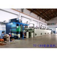 Wholesale Energy Saving Fabric UV Protective Coating Euipment / Powder Coating Machine from china suppliers
