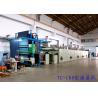Wholesale Energy Saving Fabric UV Protective Coating Euipment / Powder Coating Machine from china suppliers