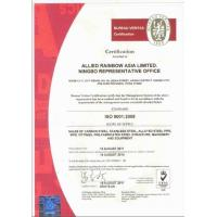 ALLIED RAINBOW ASIA LTD Certifications