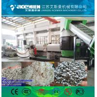 Wholesale High quality plastic pellet making machine / plastic recycling machine price / plastic manufacturing machine from china suppliers