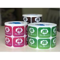 Wholesale Rectangle Shape Glossy Laser Labels Waterproof High Gloss Sticker Paper from china suppliers