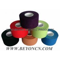Wholesale Cotton Adhesive Rigid Black Sports Tape Athletic Trainer's Tape For Joint Protection from china suppliers
