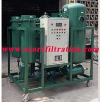Wholesale TOP Vacuum Turbine Oil Purifier Machine from china suppliers