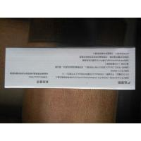 Wholesale 4G VOIP LTE CPE Router with SIM Card slot, 2 external antenna, 2 RJ11 from china suppliers