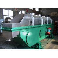 Wholesale ZLG Series Vibrating Fluid Bed Dryer FBD Continuous Type For Granules Drying from china suppliers