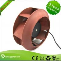 Wholesale Floor Ventilation 24V DC Centrifugal Blower Fan With PAM / PWM Control from china suppliers